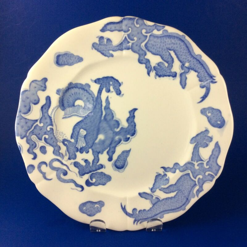 "Adderley Blue Dragon Bone China 9"" Luncheon Plate"