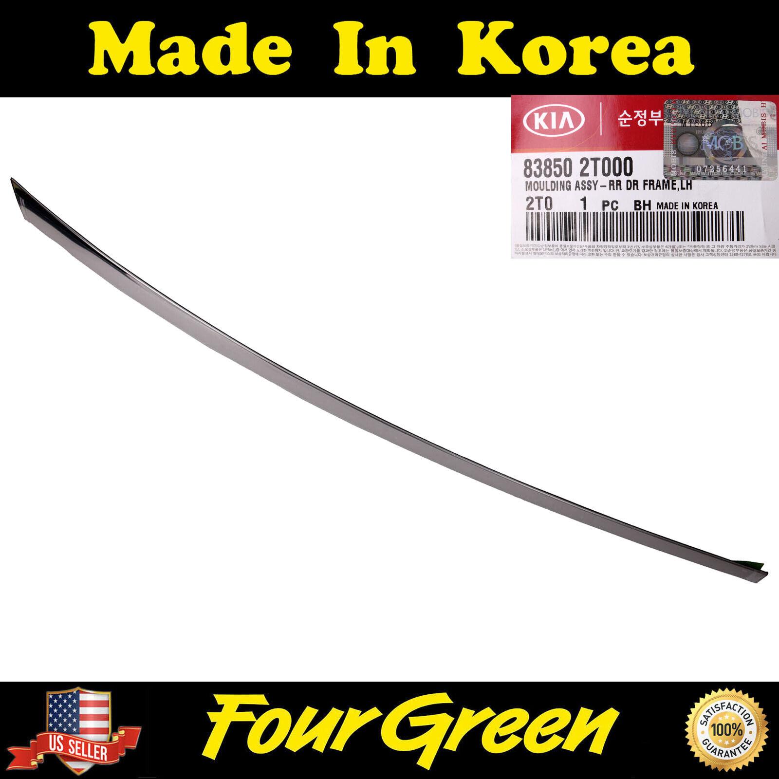 Genuine Kia Optima Door Molding Rear Left fits 2011-2015 83850 ...