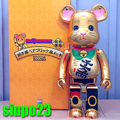 Medicom 1000% Bearbrick ~ Lucky Cat Be@rbrick Gold Version