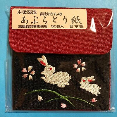 F/S Face Oil Blotting Paper 50pcs and Case Embroider Rabbit Cherry Blossom Red