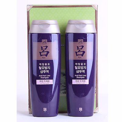New KOREA AMOREPACIFIC Hair Loss Prevention Ryo shampoo 180ml (6.34 oz) x 2 pcs