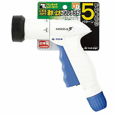 Takagi QG1590NB Garden Hose Nozzle Sprayer Nozzle 5 JAPAN