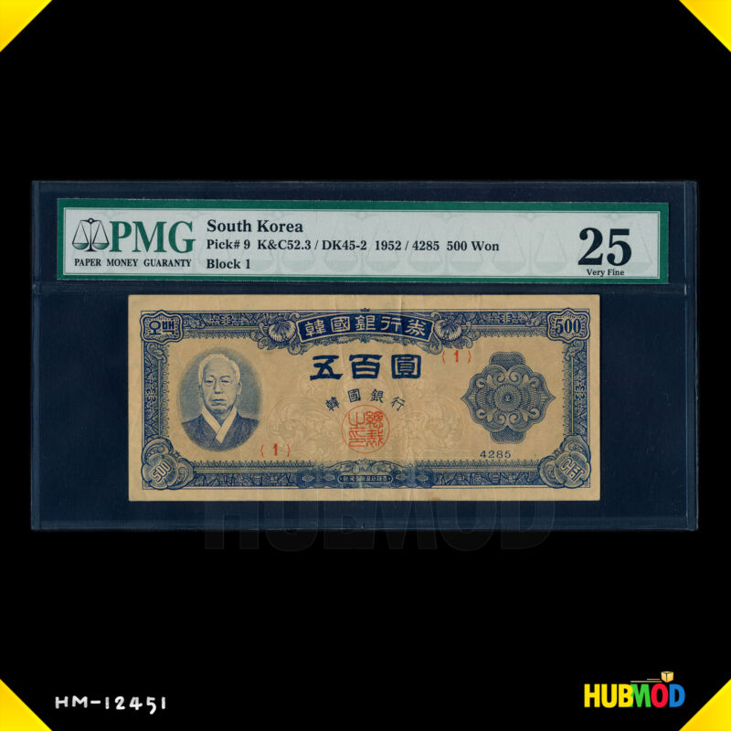 1952 South Korea 500 Won Note PMG Graded 25 VERY FINE 4285 SYNGMAN RHEE P-9 B-1