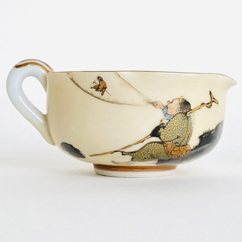 Exceptional Japanese Kutani Eggshell Porcelain Tea Cup Fine Hand Painted Marked