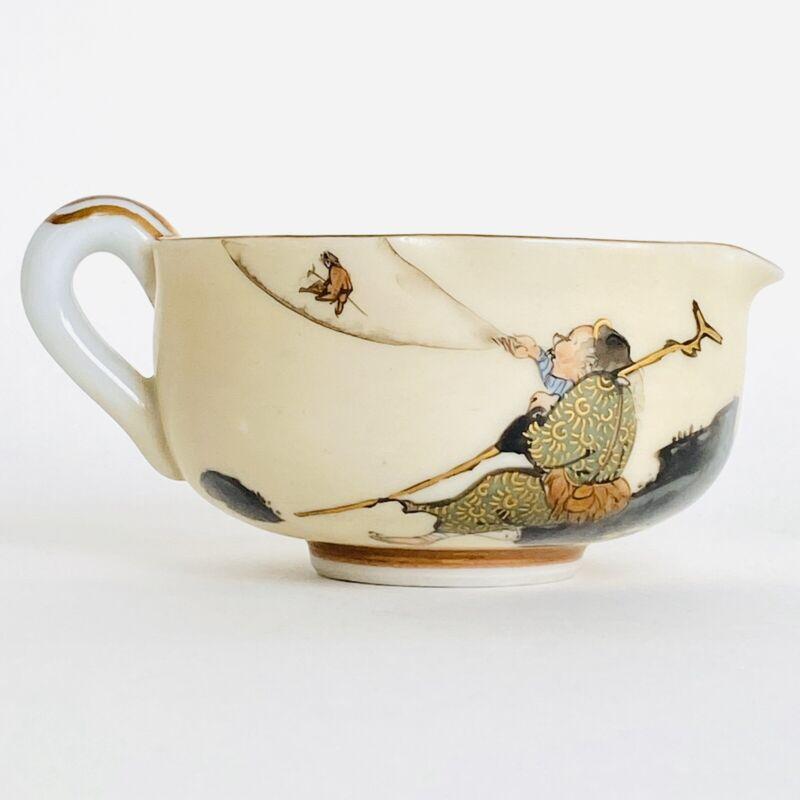 Exceptional Vintage Japanese Kutani Tea Cup Eggshell Porcelain Hand Painted