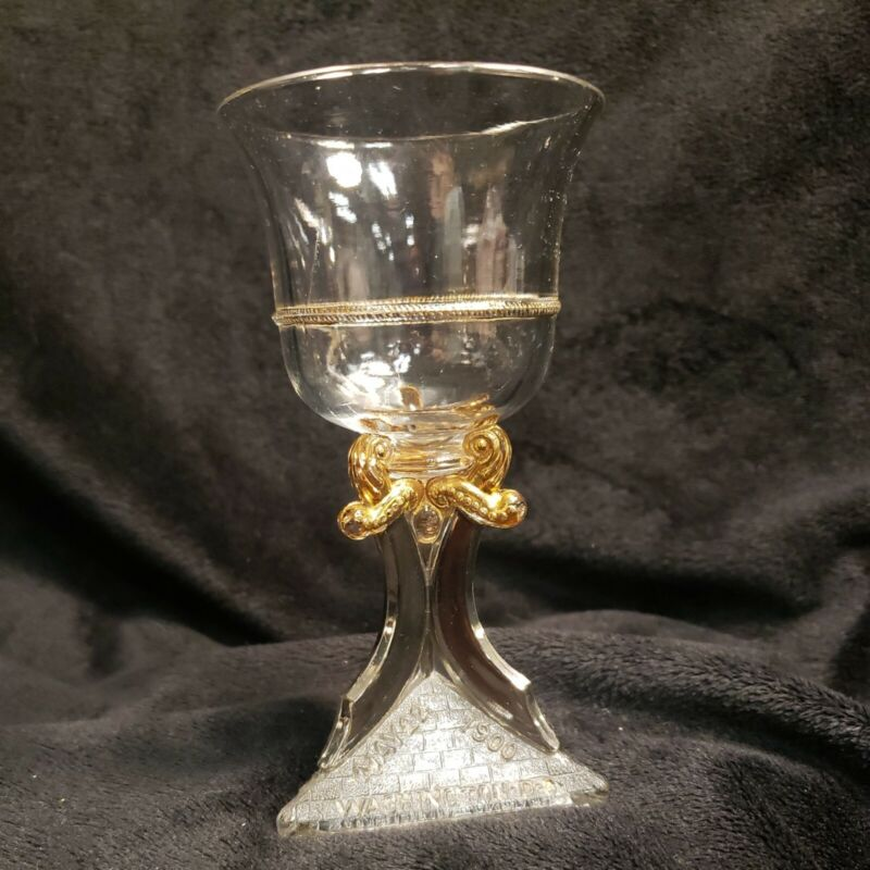 Vintage Masonic Syria Temple Shriner Glass 1900 - Rare Find - Very Detailed