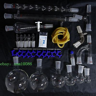 New Lab Glassware Kit1000organic Chemistry Laboratory Unit2440free Shipping