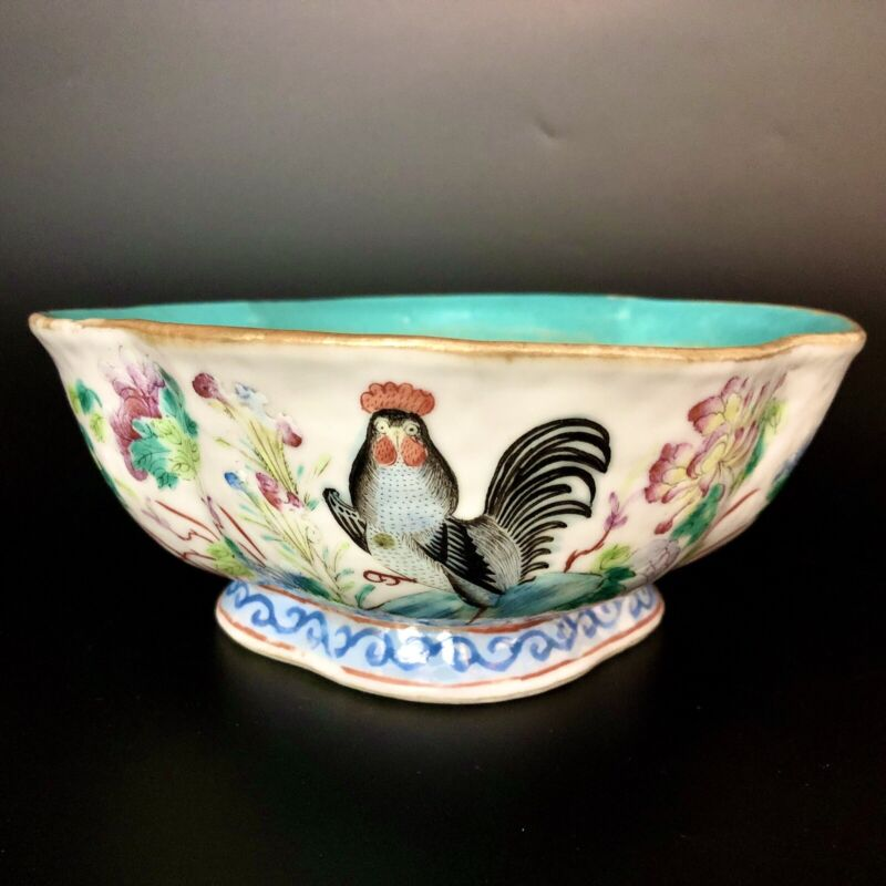 Antique Chinese Famille Rose Porcelain Bowl Tongzhi Period Qing 19C - Rooster