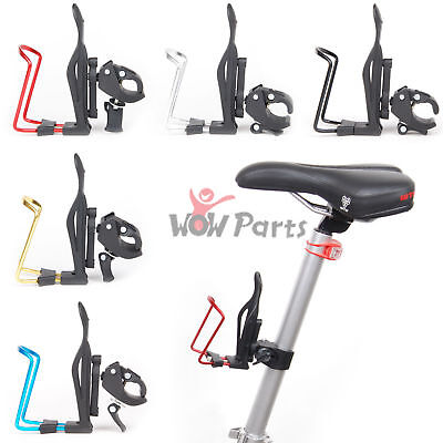 Adjustable Aluminum Alloy Bike Water Bottle Holder Cage+Handlebar Clamp (Adjustable Water Bottle)