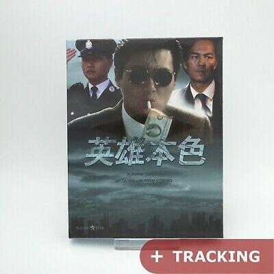 A Better Tomorrow .Blu-ray w/ Slipcover