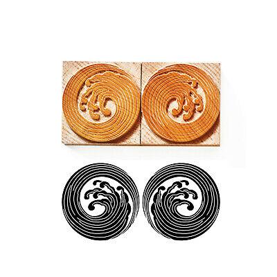 Letterpress Japanese Ornaments No. 07 Wood Type 6 Line 254 Mm - 2 Pieces