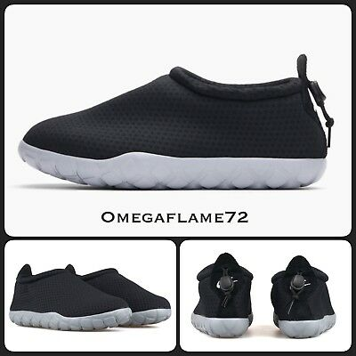 Nike Air Moc Ultra BR , Black, 902777-001,  UK 13, EU 48.5, US 14 Ultra Moc