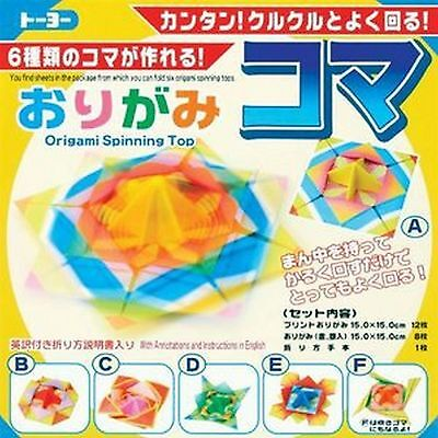 Japanese Origami Paper Kit - Toy Spinning Tops #8615