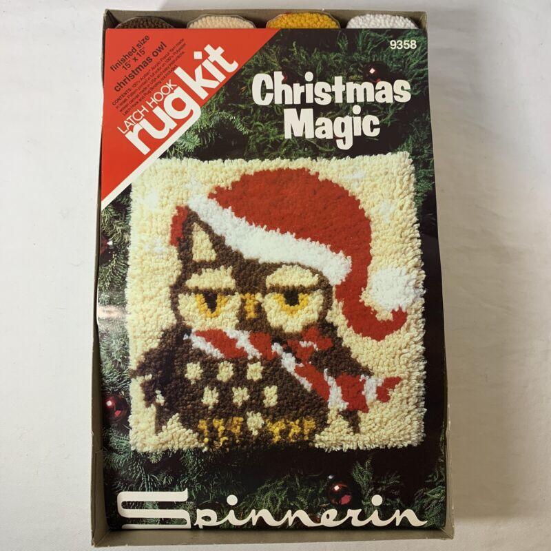 "Latch Hook Rug Kit Spinnerin Christmas Owl #9358 15"" X 15"" Vintage/New. Open Box"