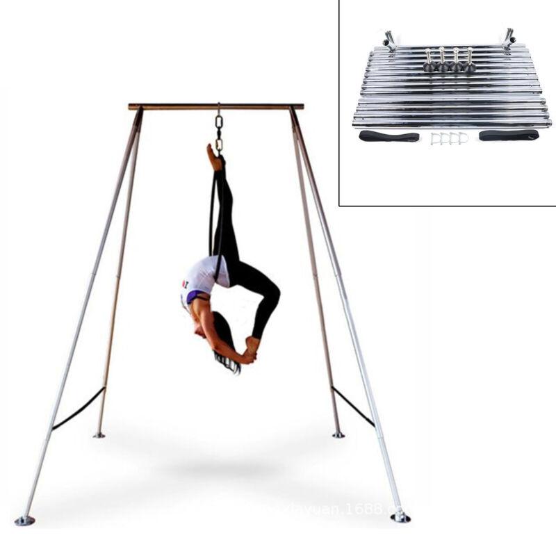 Aerial Trapeze Stand Portable Aerial Rig Yoga Swing Bar Horizontal Bracket 330KG