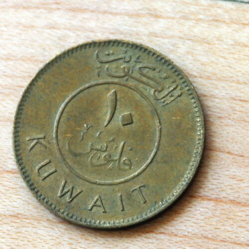 1985 Kuwait 10 Fils
