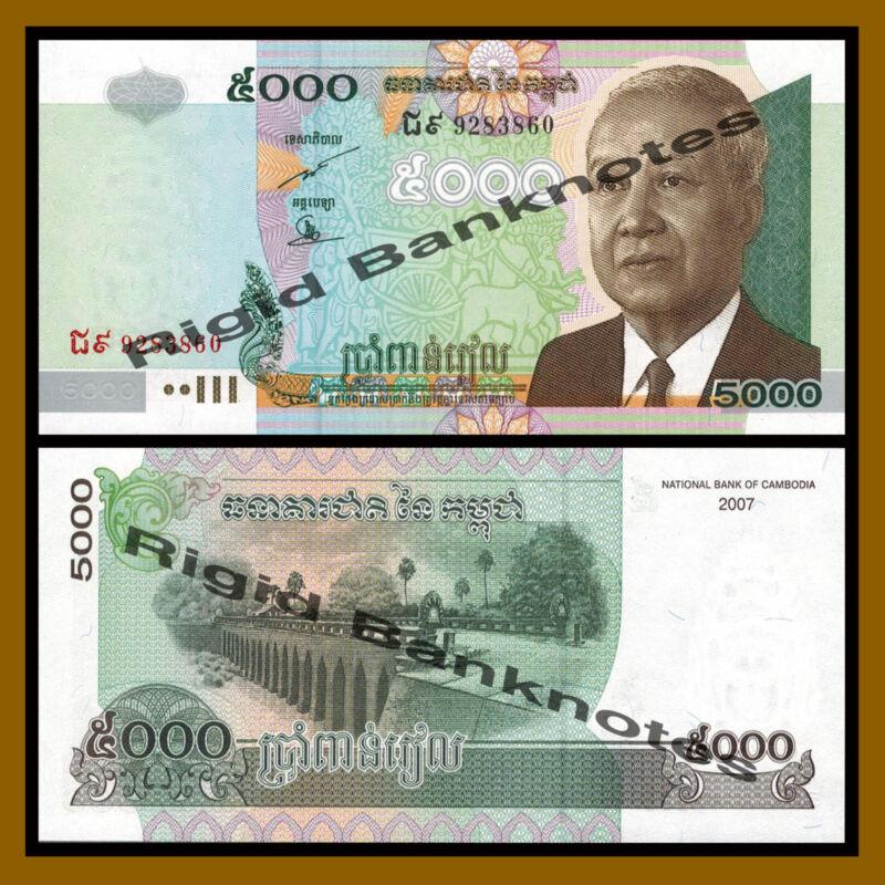 Cambodia 5000 (5,000) Riels, 2007 P-55 D Unc