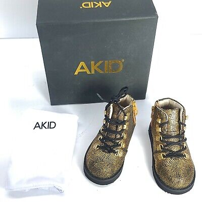 AKID Shoes Sz 7C Toddler Jasper Gold Pebbled Embossed Leather Sneakers Shoes Zip
