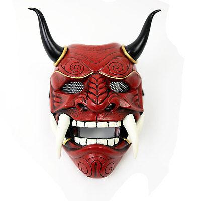 Japanese Samurai Assassin Hannaya Warrior Halloween Mask Onimaru Airsoft Cosplay - Halloween Assassin Mask