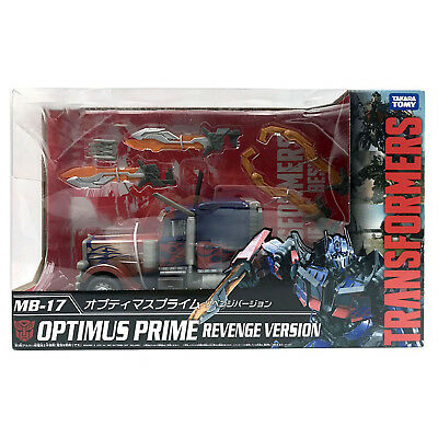 Transformers Movie the Best MB-17 Optimus Prime REVENGE VERSION Gift Toy