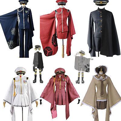 Vocaloid Senbonzakura Miku Kagamine Rin Len All Uniform Kimono Cosplay (Vocaloid Cosplay Kostüme)