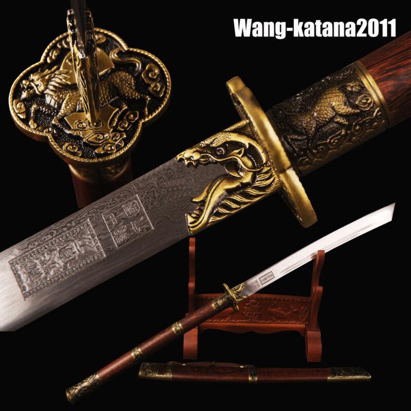 Folded Steel Kangxi Emperor Broadsword Dao Handmade Chinese Sword Rosewood Saya