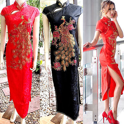 Asia-Miss China Geisha/Cheongsam/Qipao Phoenix Long-Kleid/Kostüm Dress Gr. - Phoenix Kostüm