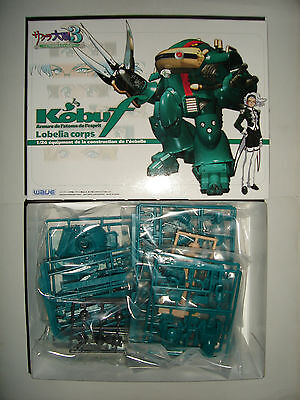 Wave 1/24 scale Kobu (Koubu) F Lobelia model kit from Sakura Wars (Taisen) 3 OOP