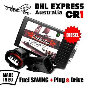 Power Box NISSAN NAVARA 2.5 Diesel Chip Tuning Module CR1