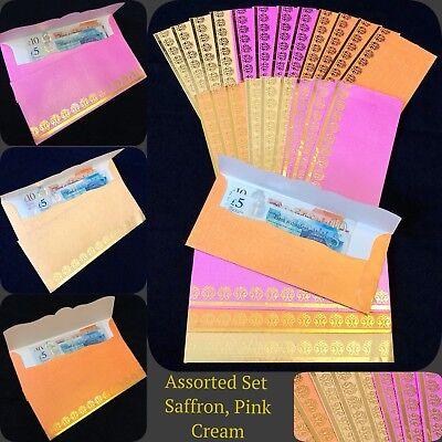 Gift Offering Envelope - 10 X Assorted Envelopes Wedding Money Gift Shagun Salami Gold Wallet RAKHI OFFER