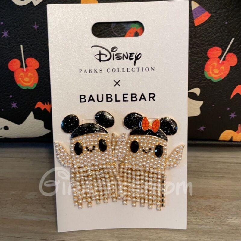 2021 Disney Parks X Baublebar Halloween Mickey & Minnie Ghost Earrings