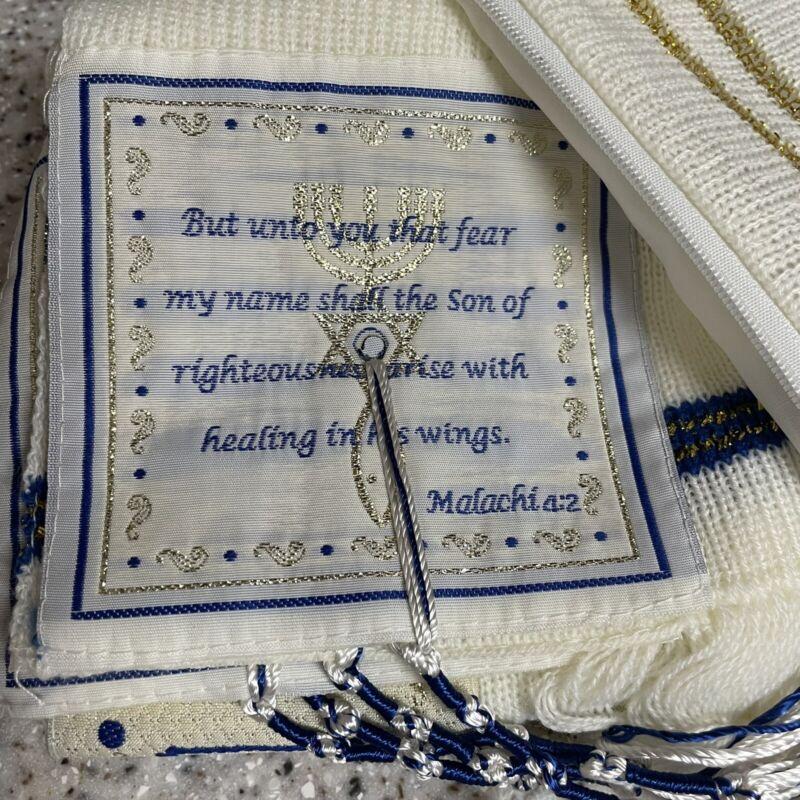 Tallit Prayer Shawl Jewish Gold Blue Made in Israel w/ Bag Gift Talit Tallits 1