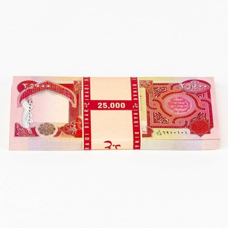 25000 New Dinar Banknotes - 25,000 Iraqi Currency Uncirculated 25K IQD Money