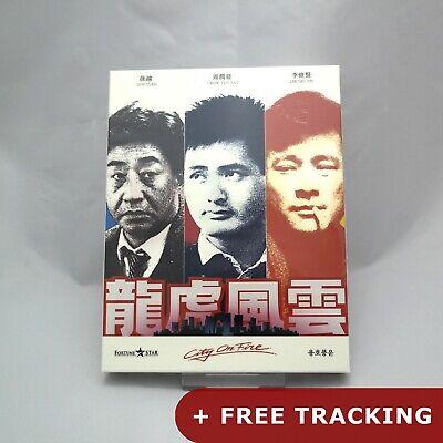 City On Fire .Blu-ray Limited Edition / NOVA