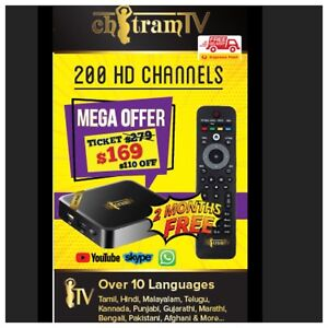 INDIAN CHANNELS 4K( Chitram Tv) Only $169 ( 14 months Subscription)