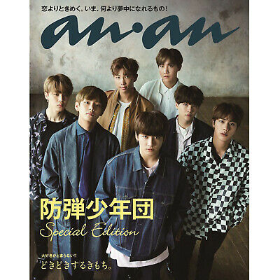 BTS Cover anan Japan Weekly Whole Magazine July 25 2017 Special Edition Tracking