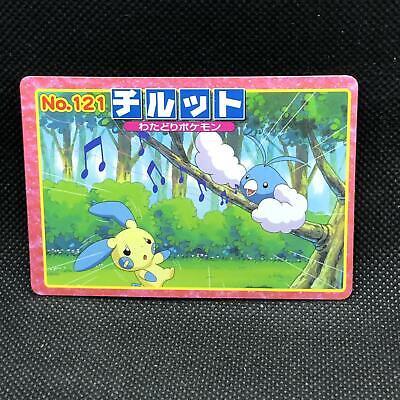 Swablu Pokemon Top Card Japanese No.121 Very Rare Nintendo Japan JP F/S