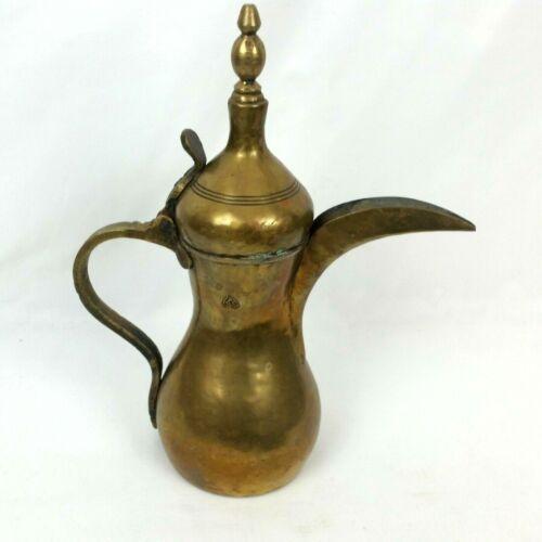 """Islamic Brass Dallah 12"""" Arabic Middle Eastern Coffee Pot Turkish Persian Omani"""