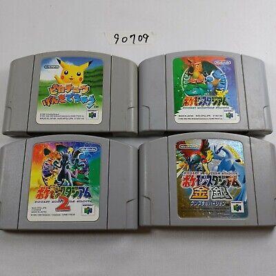 NINTENDO 64 N64 Lot of 4 Pokemon Stadium 1 2 Gold Silver Hey! You, Pikachu Japan
