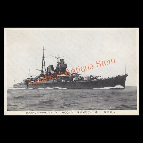 WW2 Cruiser Mogami, Mikuma, Suzuya IJN photo postcard RARE!!