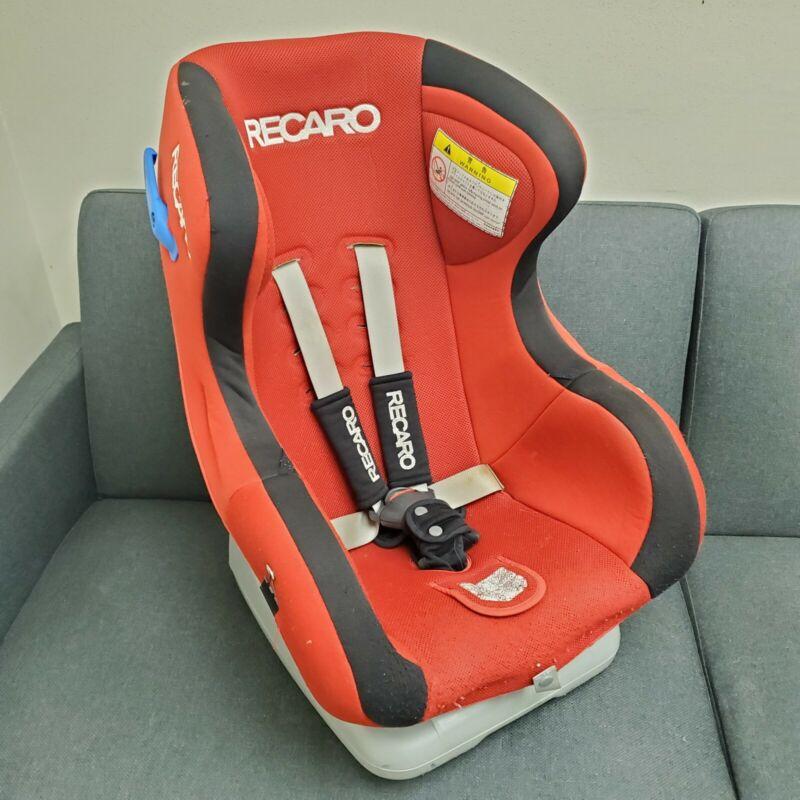 Recaro LYE-511 Bucket Style Infant Red Child Seat Expired Decoration PurposeOnly