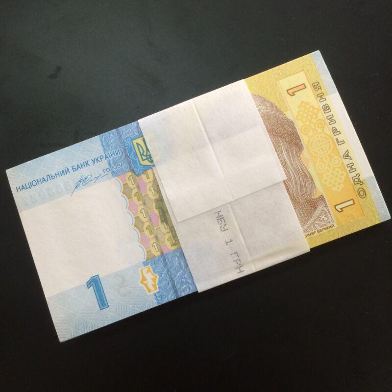 Bundle 100 pcs, Ukraine 1 Hryven, random year , P-116, Banknotes, UNC