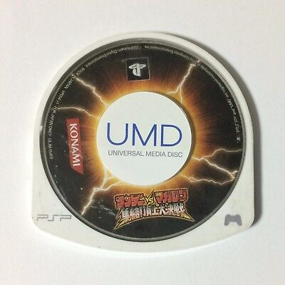 USED PSP Disc Only Sunday vs. Magazine gathering! Top of the Grand Battle JAPAN