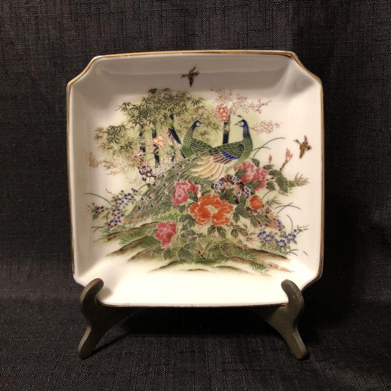 "Vintage Yamaji Peacocks and Chrysanthemum 5 1/4"" Square Decorative Plate - Japan"