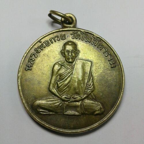 Phra- Luang Pho kuay 1 st Monk-Wat year-b-e-Talisman-Mercy-Thai-Buddha-Amulet A+