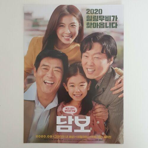 Pawn Korean Movie Flyer A4 Film Mini Poster Promo Ad Ha Ji won