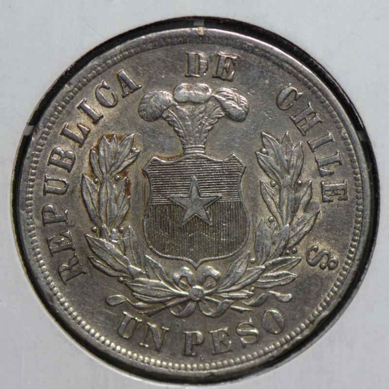 Chile 1884  silver Peso C0378 combine shipping