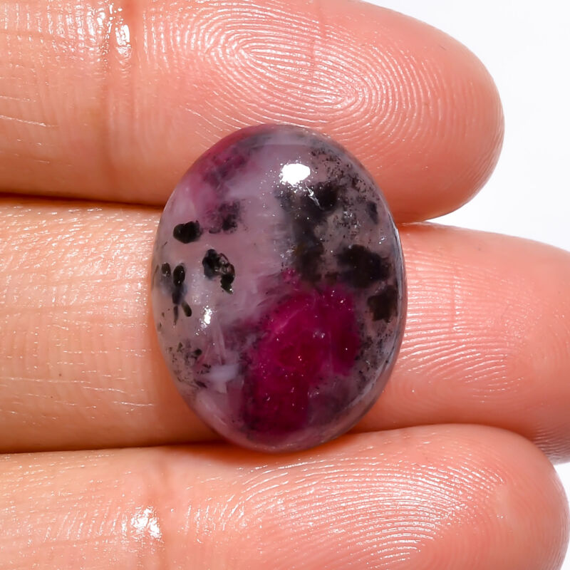 Natural Ruby Zoisite Oval Shape Cabochon Loose Gemstone 12.5 Ct 18X14X5mm GC9490