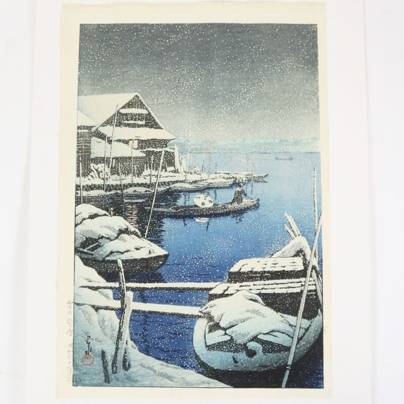 "Kawase Hasui ""Snow at Mukojima"" 1931 Original Japanese Woodblock Print"