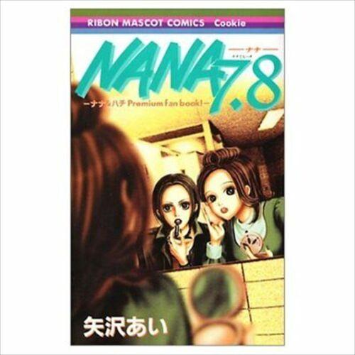 "Japan"" NANA 7.8 "" AI YAZAWA ANIME MANGA OFFICIAL PREMIUM FAN GUIDE BOOK LIMITED"